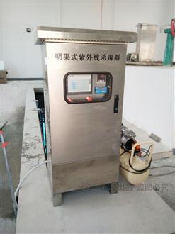 青海省海北藏族自治州海晏县明渠安装案例